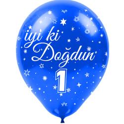 Kikajoy - Kikajoy İyiki Doğdun Bir Yaş Baskılı Rengarenk Balon 100'lü