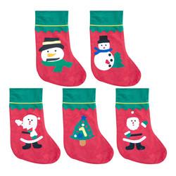 - Kikajoy Yılbaşı Çorabı Karışık Desenli 10'lu